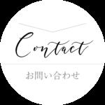 ccontact